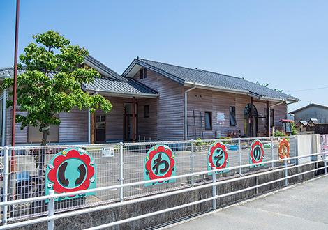 磐園幼稚園 約790m(徒歩10分)