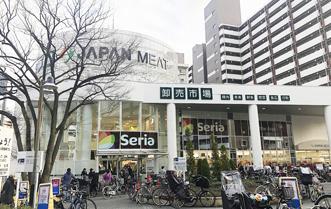 ジャパンミート卸売市場王子店 約500m(徒歩7分)