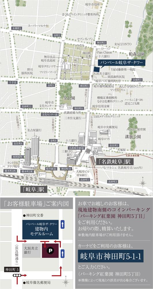 バンベール岐阜ザ・タワー:モデルルーム地図