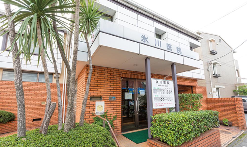 氷川医院 約230m(徒歩3分)