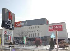 DCMカーマ 八田店 【高畑公園】約640m(徒歩8分) 【八田駅南】約600m(徒歩8分)