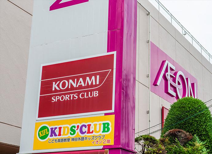 コナミスポーツクラブ北浦和 約950m(徒歩12分)