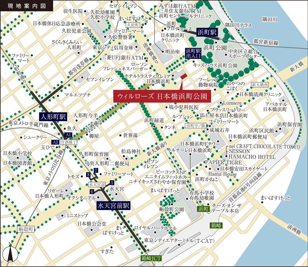 ウィルローズ日本橋浜町公園:案内図