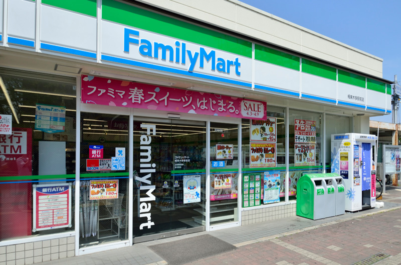 ファミリーマート 栂美木多駅前店 約100m(徒歩2分)