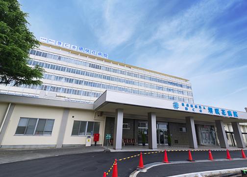 社会医療法人啓仁会堺咲花病院 約440m(徒歩6分)