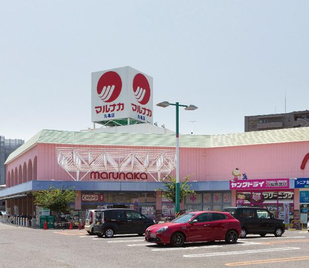 マルナカ丸亀店 約200m(徒歩3分)