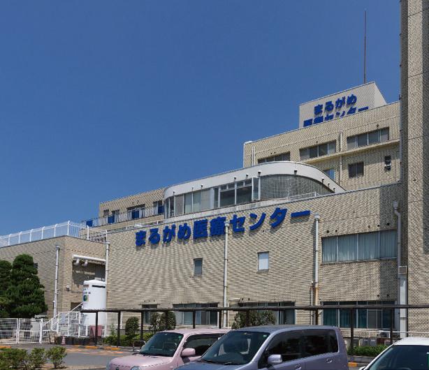 まるがめ医療センター 約480m(徒歩6分)