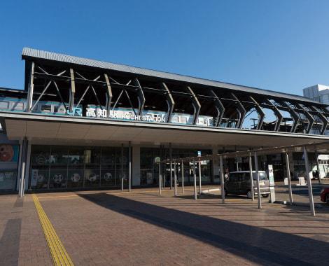 JR「高知」駅 約430m(徒歩6分)