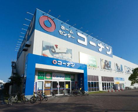 ホームセンターコーナン高知駅前店 約500m(徒歩7分)
