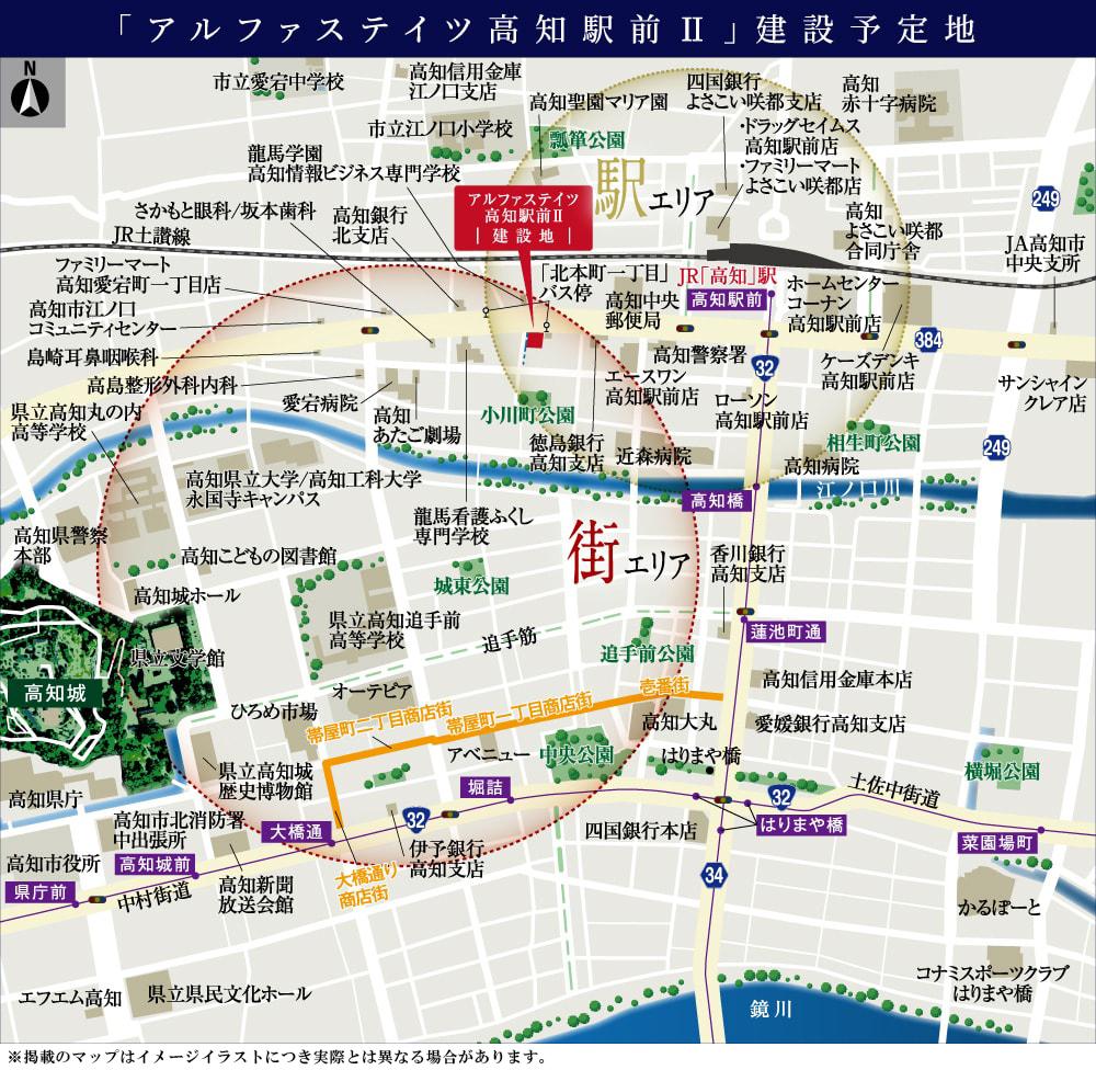 アルファステイツ高知駅前II:案内図
