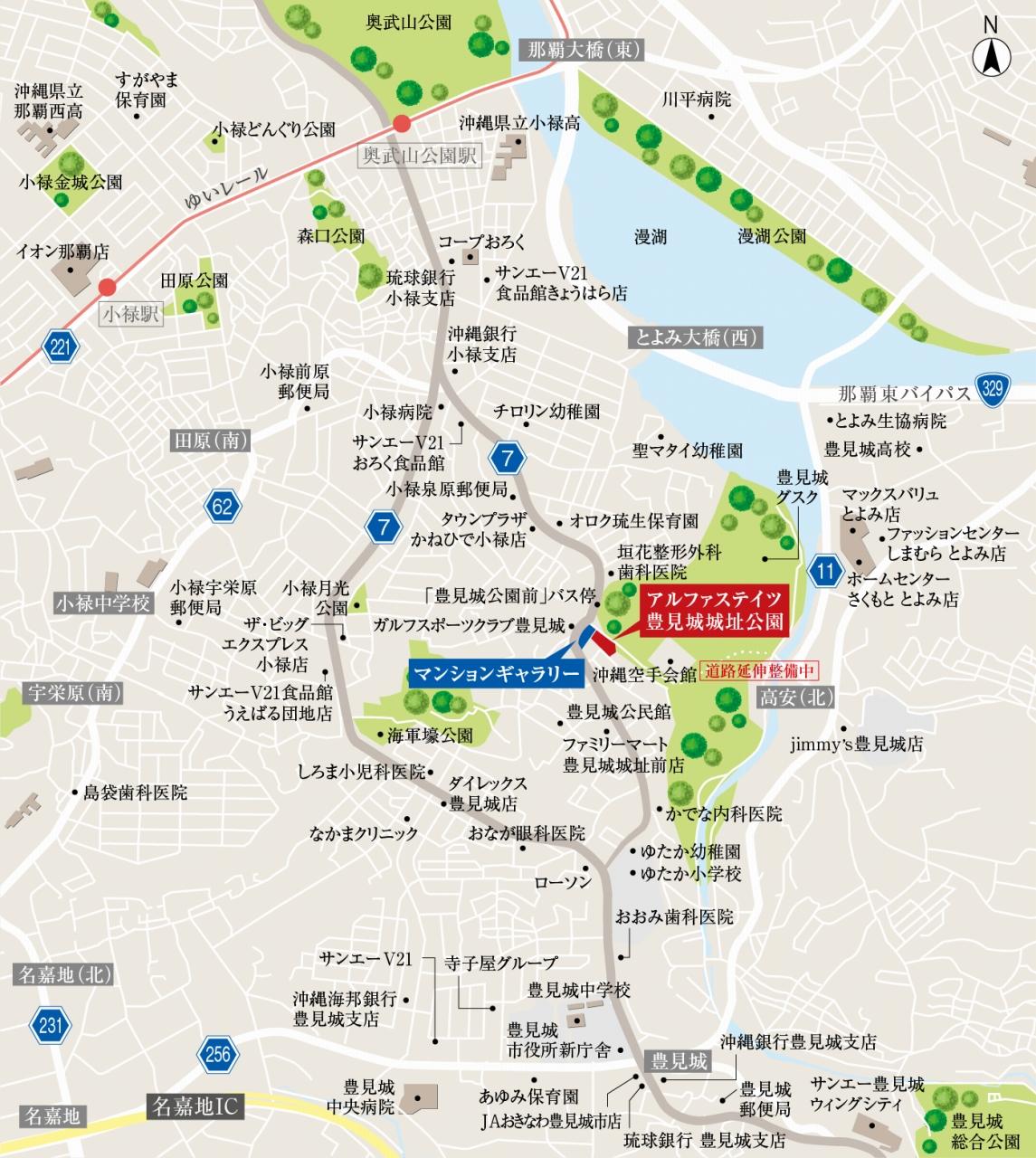 アルファステイツ豊見城城址公園:モデルルーム地図