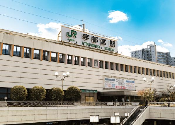JR「宇都宮」駅 約1,130m(自転車4分)