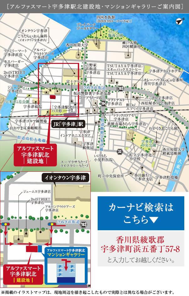 アルファスマート宇多津駅北:モデルルーム地図