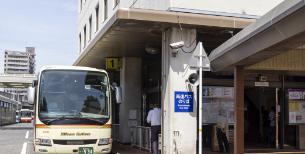 鳥取バスターミナル 約700m(徒歩9分)