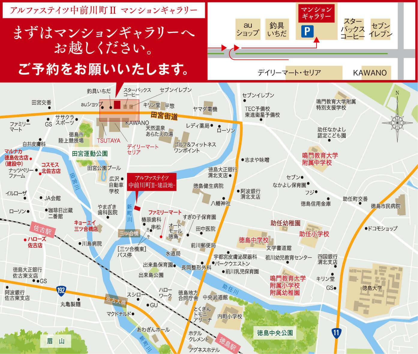 アルファステイツ中前川町II:モデルルーム地図