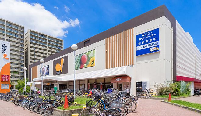 イオンフードスタイル 摂津富田店 約110m(徒歩2分)