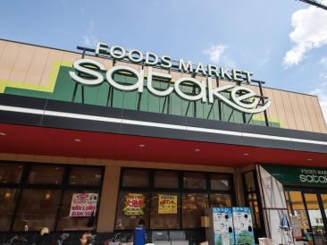 FOOD MARKET Satake大池店 約460m(徒歩6分)