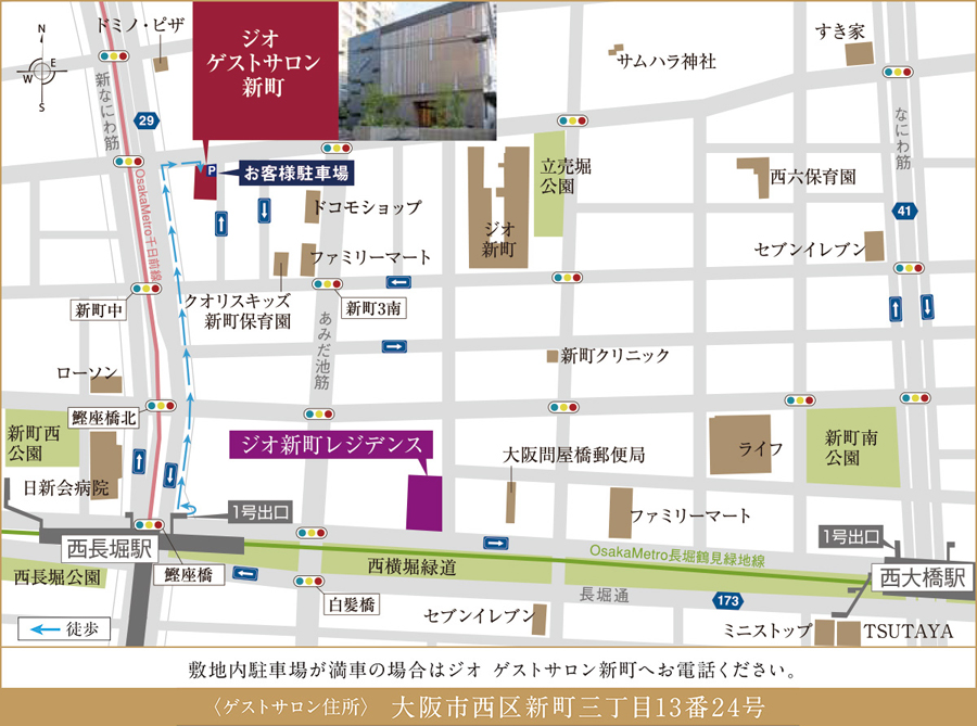 ジオ新町レジデンス:モデルルーム地図