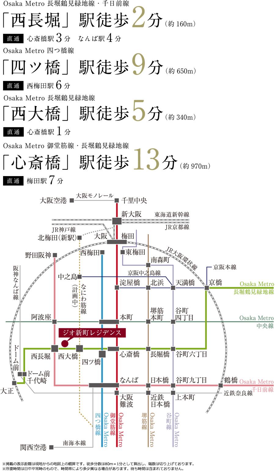 ジオ新町レジデンス:交通図