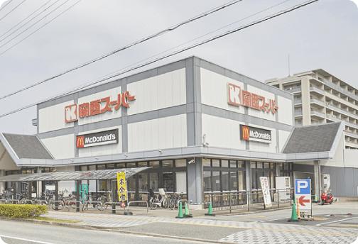 関西スーパー 浜松原店 約400m(徒歩5分)