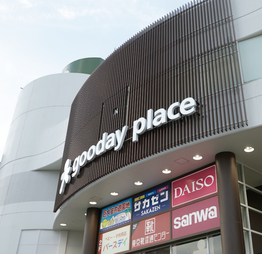 gooday place 約730m(徒歩10分)