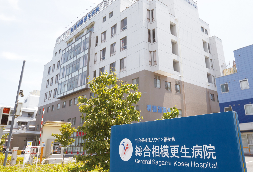 総合相模更生病院 約360m(徒歩5分)