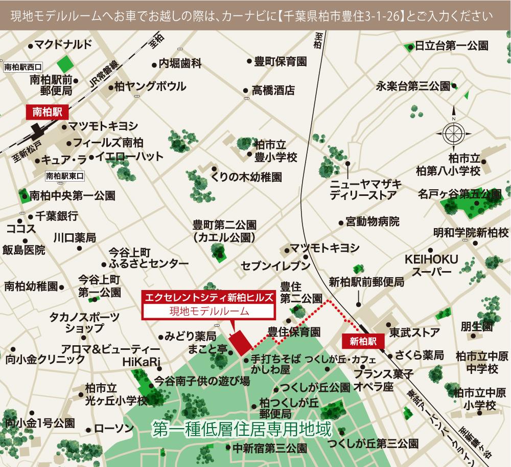 エクセレントシティ新柏ヒルズ:モデルルーム地図