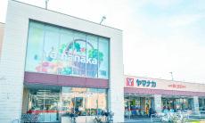ヤマナカ則武店 約700m(徒歩9分)