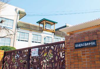 菊井中学校 約1,000m(徒歩13分)