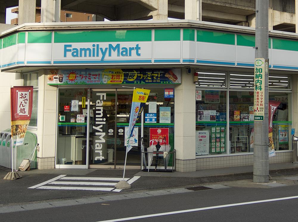 ファミリーマート岐阜松鴻町店 約480m(徒歩6分)