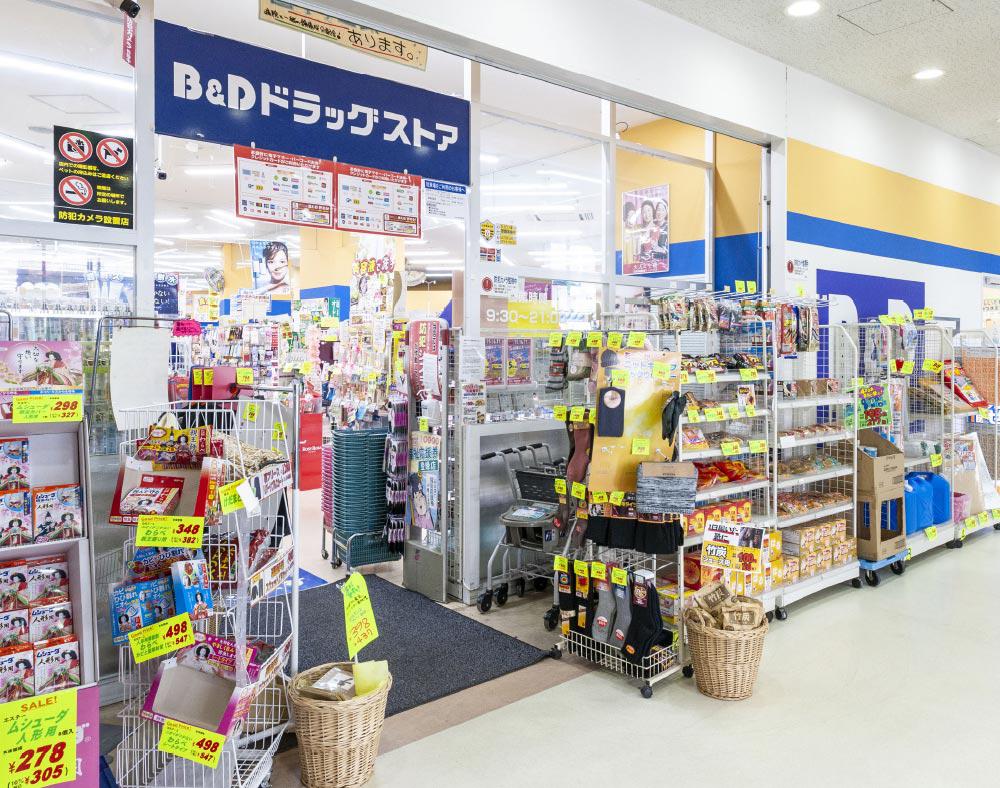 B&Dドラッグストア勝川駅店 約290m(徒歩4分)