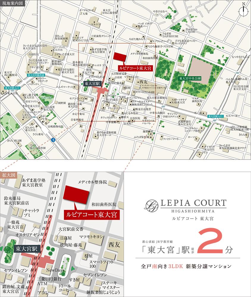 ルピアコート東大宮:案内図