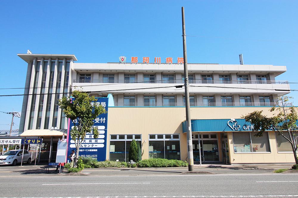 那珂川病院 約180m(徒歩3分)