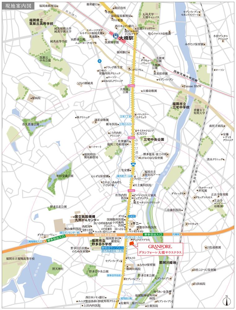 グランフォーレ大橋サウステラス:案内図