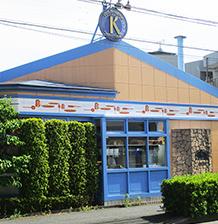 Boulangerie K YOKOYAMA 約80m(徒歩1分)