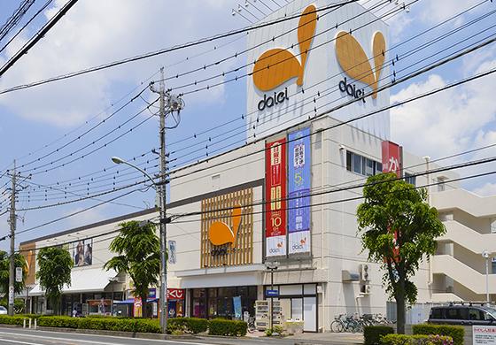 ダイエー東川口店 約300m(徒歩4分)