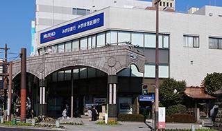 みずほ銀行鹿児島支店 約600m(徒歩8分)