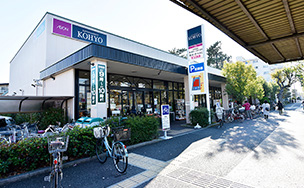 阪急西宮ガーデンズ 約1,810m(徒歩23分)