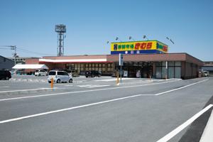 新鮮市場きむら春日店 約1,180m(車4分)