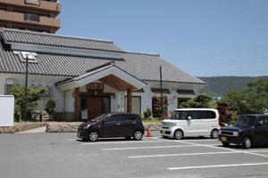 春日なごみの湯 湯楽温泉 約870m(徒歩11分)