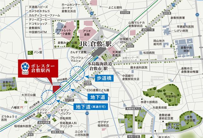 ポレスター倉敷駅西:案内図
