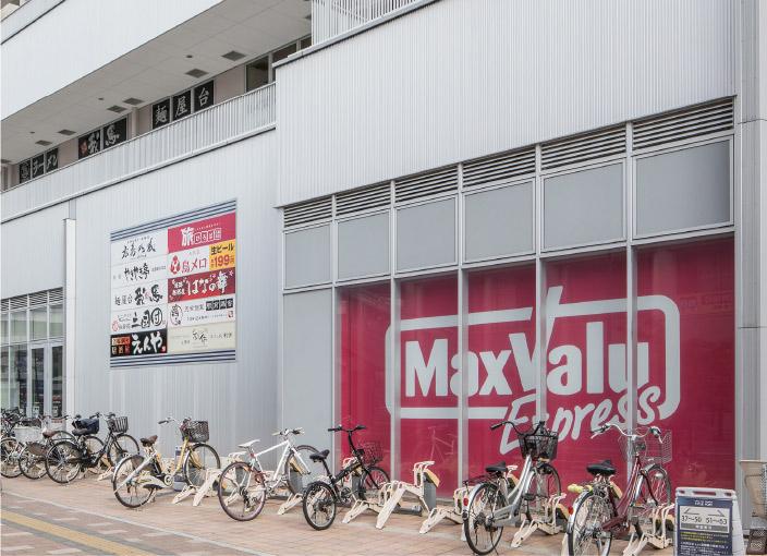 マックスバリュエクスプレス広島駅北口店 約620m(徒歩8分)
