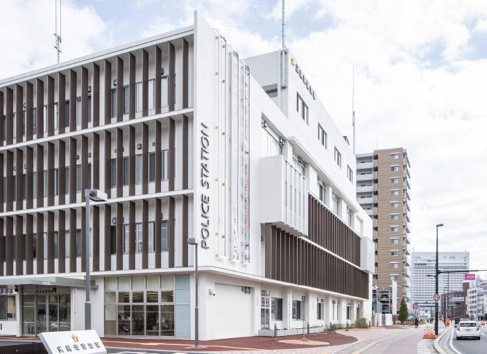 広島東警察署 約230m(徒歩3分)