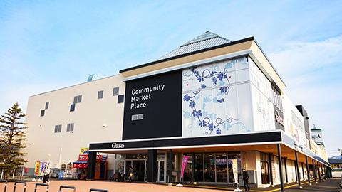 西松屋 塩尻店 約570m(徒歩8分)