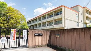 奈良市立東登美ヶ丘小学校 約620m(徒歩8分)