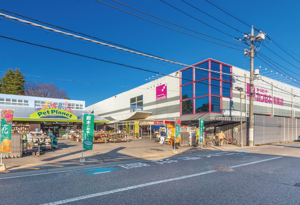 ホームセンターカンセキ 駅東店 約270m(徒歩4分)