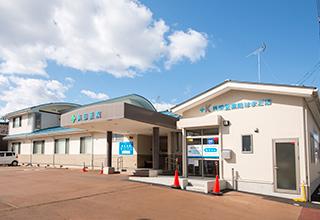 真田医院 約330m(徒歩5分)