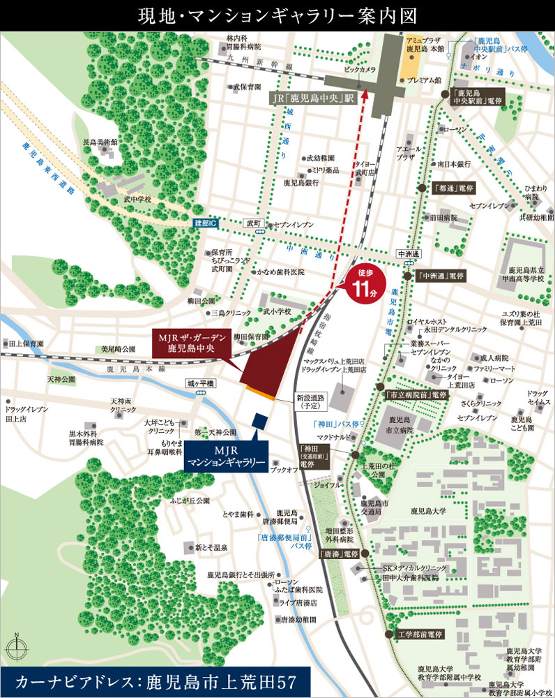 MJRザ・ガーデン鹿児島中央:モデルルーム地図