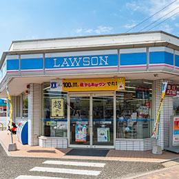 ローソン有田二丁目店 約130m(徒歩2分)