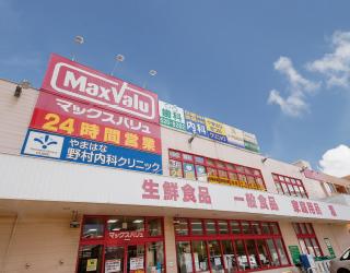 マックスバリュ南15条店 約220m(徒歩3分)